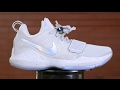 Nike PG1 Performance Review