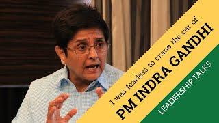 I was fearless enough to crane PM Indra Gandhi's car - Dr.Kiran Bedi | Sri Shakthi Leadership Talks