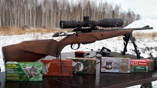 Baikal 145 или новый Лось!!! Как стреляет и для чего он нужен?