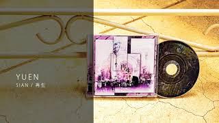From 1st Album『再生』available now: https://linkco.re/NQmBpm6h -------------------------------------------- lyrics: 毎朝起きて鏡を見てると 本当の顔が分からなく...