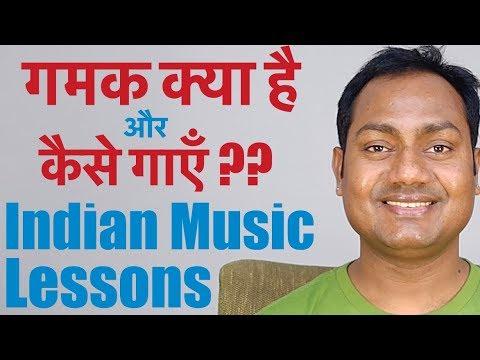 What Is Gamak and How To Learn ? गमक क्या है और कैसे गाएँ  ?