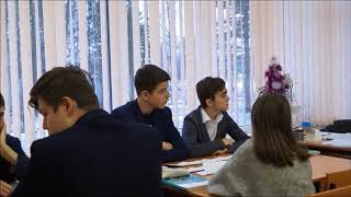 ФРАГМЕНТ УРОКА АНГЛИЙСКОГО ЯЗЫКА. Щеголева Н. П.