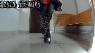 Chinese Girl Wear Cosplay Boots Crush Food Tokisaki Kurumi