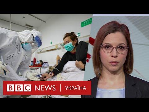 Епідемія Covid-19: чому стрімко зросла кількість інфікованих коронавірусу - випуск новин 13.02.2020