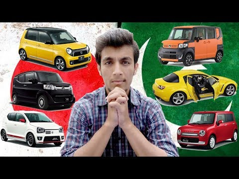 How to Import Car from japan to pakistan at cheap rate