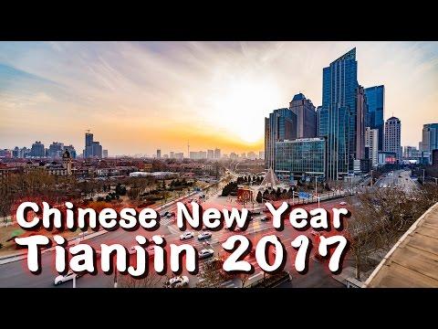 Chinese New Year 2017 in Tianjin
