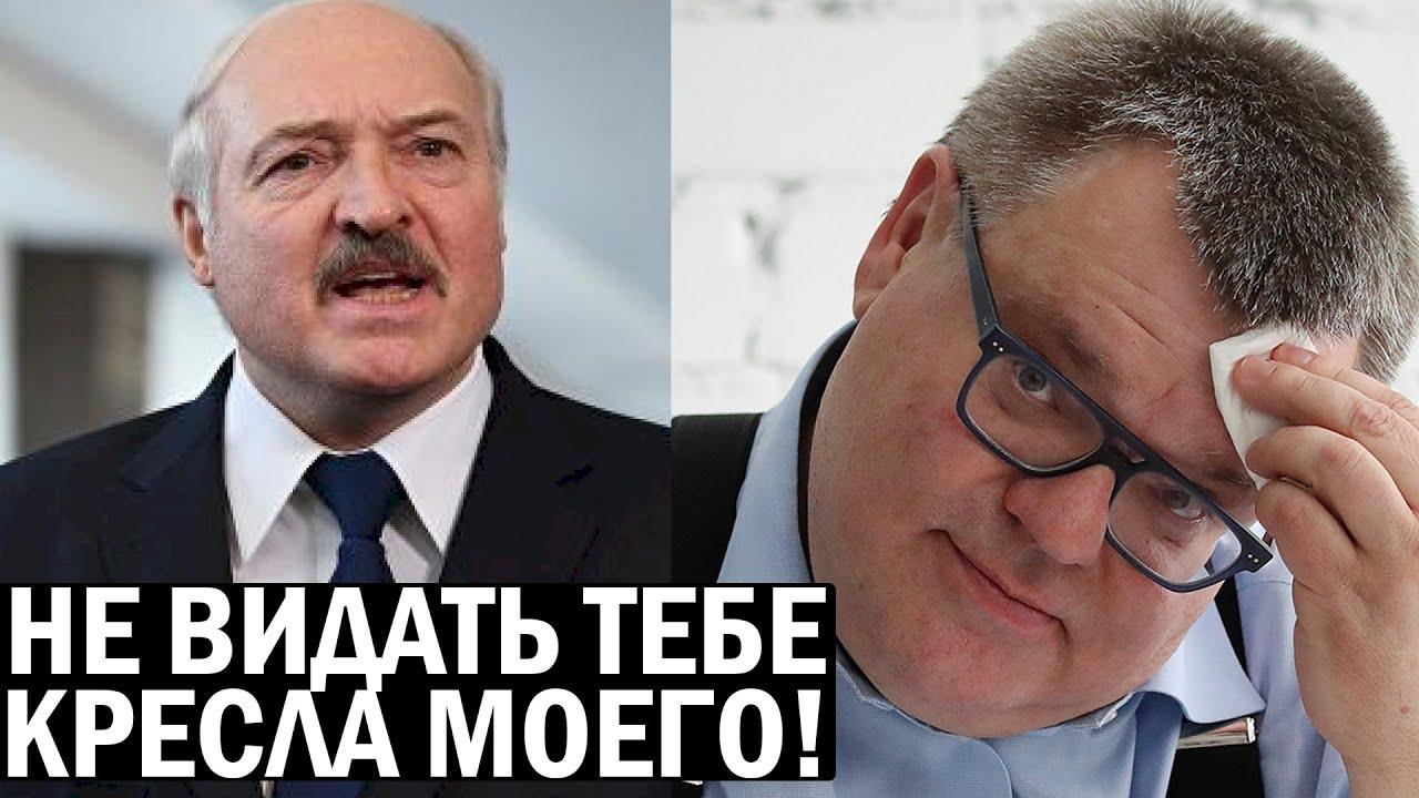 СРОЧНО!! Бабарико будут МОЧИТЬ - Лукашенко почувствовал реальную УГРОЗУ - Свежие новости