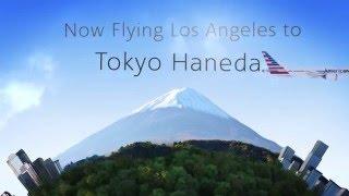 Now flying: Los Angeles to Tokyo Haneda