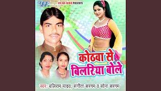 free mp3 songs download - Murai banar le gail kahrawa dj
