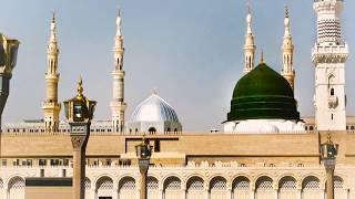 Dhjetëditëshi i parë i Ramazanit - Dhjetëditëshi i mëshirës