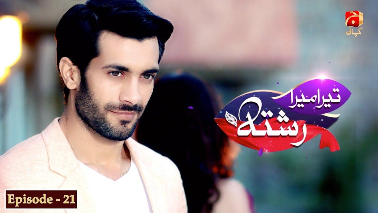 Tera Mera Rishta - Episode 21 | Shahzad Noor | Farwa Kazmi | @Geo Kahani