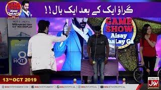 Girao Ek Kay Baad Ek Ball !!   Game Show Aisay Chalay Ga With Danish Taimoor
