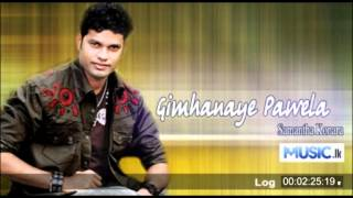 Gimhanaye Pawela - Samantha Konara Audio From www.Music.lk