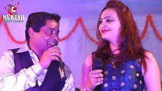 प्रियंका मिश्रा और सचिन की खूबसूरत आवाज में तेरी चुनरिया latest stage show#Mukesh music centre
