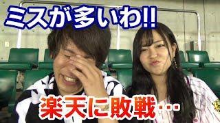 星野さんの故郷で阪神が楽天に逆転負け。近本選手に久々のホームランが出るも連敗止めれず!