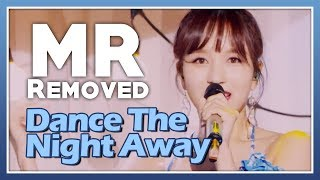 Gambar cover [MR REMOVED] 180714 TWICE - Dance The Night Away @ Music Core