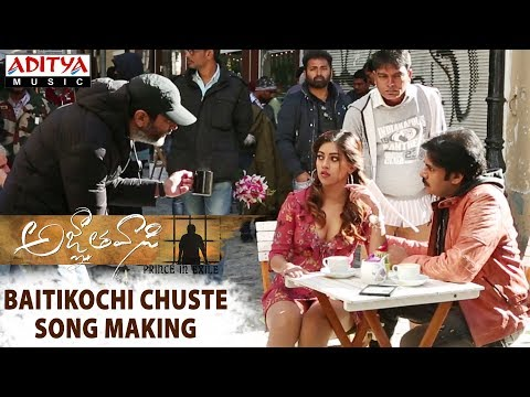 Baitikochi Chuste Song Making |...