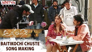 Telugutimes.net Baitikochi Chuste Song Making