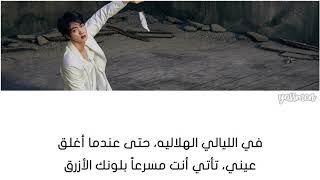 Baixar BTS (JIN) - Moon - Arabic Sub الترجمه العربيه