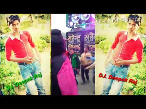 Din Par Din Duno Latke Bhojpuri Song DJ Deepak Raj Mix Bhagwanpur Bache Muzaffarpur