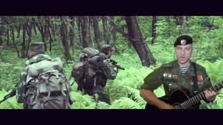 Морские диверсанты ВМФ РФ!!! НОВЫЙ КЛИП И ПЕСНЯ