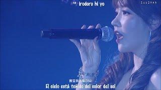 [FULL HD] T-ARA (Soyeon) - Love Poem Sub Español Karaoke Kanji Romaji