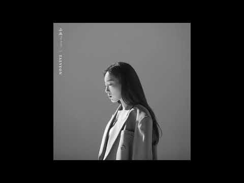 TAEYEON (태연) - Blue - MP3 (Audio)