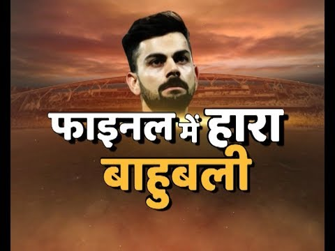 INDvsPAK Final:  Pakistan thrash India by 180 runs