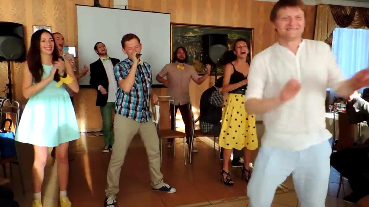 Танец подарок на свадьбу от друзей