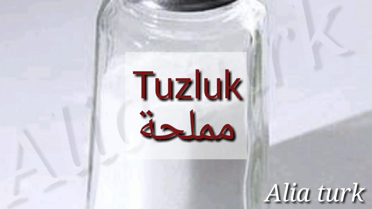 أدوات المطبخ باللغة التركية Mutfak Malzemeleri Youtube