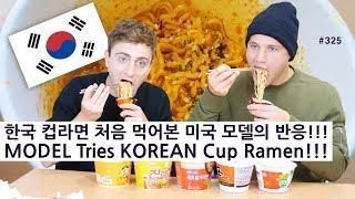 한국 컵라면 처음 먹어본 미국 모델의 반응!!! (325/365) MODEL Tries KOREAN Cup Ramen!!!