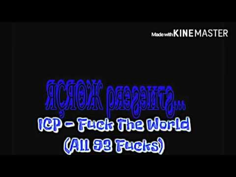Insane Clown Posse - Fuck The World(All Fucks)