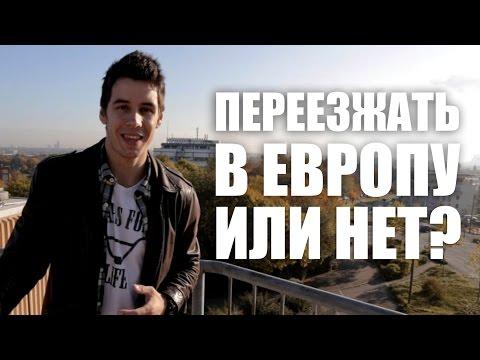 Скачать бесплатно Валерий Меладзе - Прощаться нужно легко