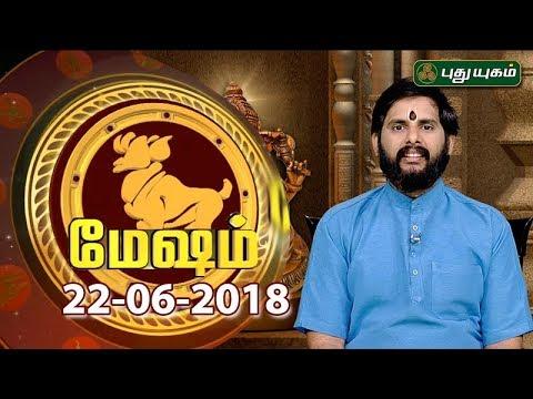 Rasi Palan | Aries | Mesham | 22/06/2018 | Puthuyugam TV
