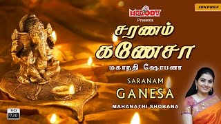 Saranam Ganesa | Mahanathi Shobana | Vinayagar Songs | Tamil Devotional | Jukebox |