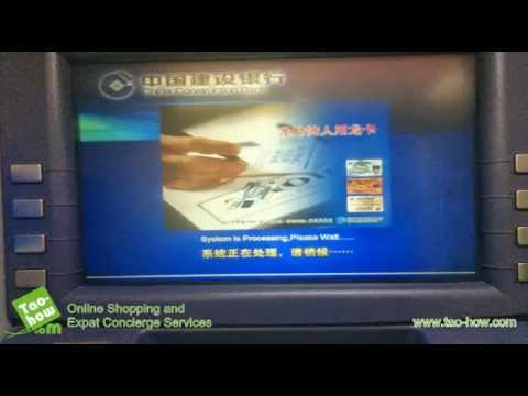 Cash Deposit In China Instructions