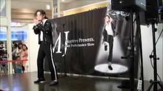 2013年9月21日名古屋のイオンモール熱田で開催されたMJ-spirit 所属blue...