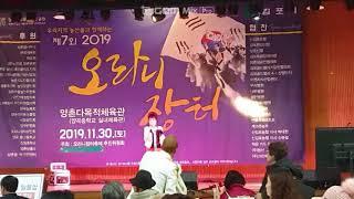 제7회오라니장터축제 초대가수신바람부부 타이틀곡 사랑의 …
