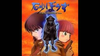 Kyodai Kenkyuusho - Sunabouzu Original Soundtrack 2