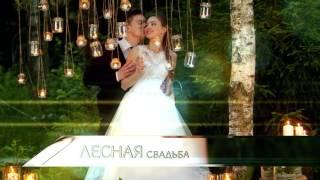 Букет невесты в Петербурге