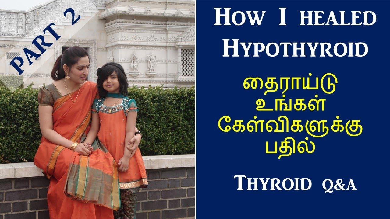 Your Thyroid Q & A - Part 2 / Hypothyroid vs Hashimotos  / Cure Thyroid Permanently / Thyroid Diet