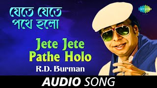 Jete Jete Pathe Holo | Audio | R.D.Burman | Gauriprasanna Mazumder