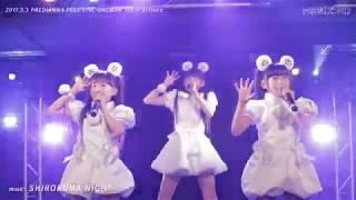 2017年5月3日に開催された PREDIANNA FREE LIVE ONEMAN TOUR「Artless」...