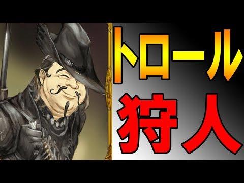 狩人に必要なのはちょっとしたトロールと優しさ-人狼ジャッジメント【KUN】