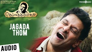 Deiva Thiirumagal | Jagada Thom Song | 'Chiyaan' Vikram, Anushka, Amala Paul | G.V. Prakash Kumar