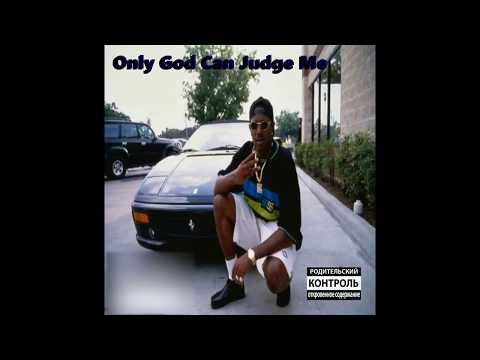 Camoflauge Monk X Tha God Fahim - Only God Can Judge Me