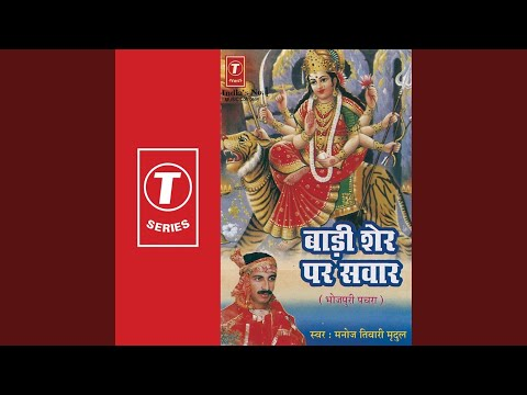 Sheetla Ghat Pe Kashi Mein