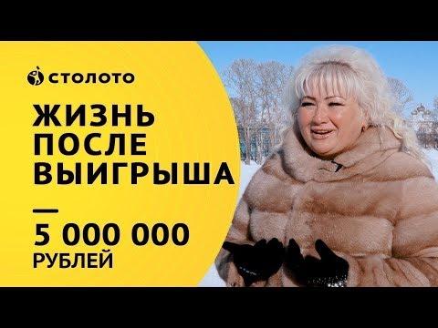 18+. Миллионеры от СТОЛОТО  «У входа будут сидеть каменные тигры!»