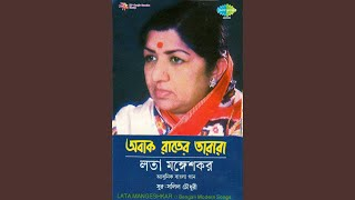 Dharanir Pathe Pathe