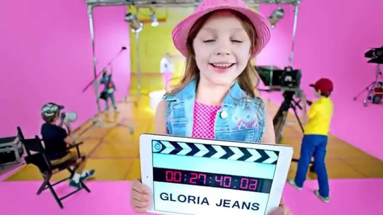 Gloria jeans стиль, комфорт, свобода движения. Будь в тренде вместе с gj!